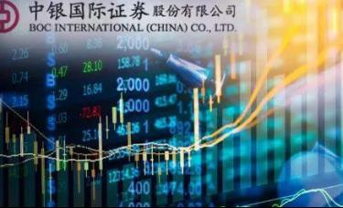 第37家A股上市券商!易胜博节前交易日,中银国际证券拿到IPO批文