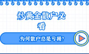 尹溢海:非农进入倒计时!独家技巧放送,捡钱行情跟上就赚!