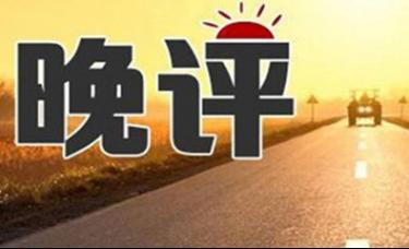 王霸金朝:独立日休假行情平淡,附7.3黄金原油美盘策略!