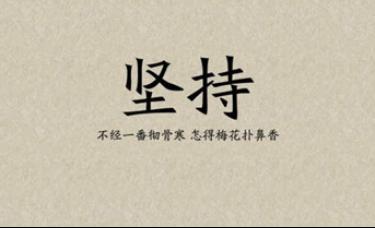 韩筱云:黄金操作建议,今日黄金价格还会涨吗?