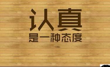 罗勇鸿:黄金TD投资中新手入市必用的追单交易技巧