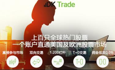 DK Trade市场综述:本周决定英欧谈判  高盛看多黄金2300