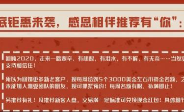 柳沁雯11.17黄金交易不再犹豫,盈利源源不断,附操作建议