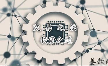 姜歆雨:黄金TD投资的关键因素是什么?盈亏各半?深度解析!