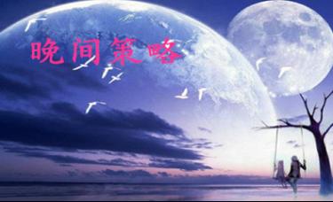 温玥宛:炒黄金区间震荡如何操作?上海黄金TD能否做多?午夜最新策略
