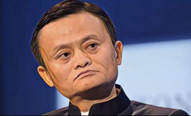 经济学家刘煜辉:蚂蚁集团不可能在中国上市了