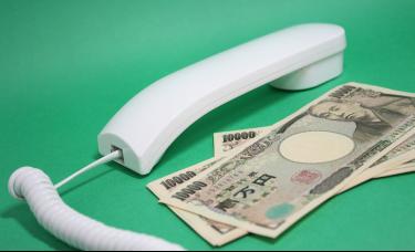 又能避险又具有高收益率优势?日元眼下有望成为汇市香饽饽!