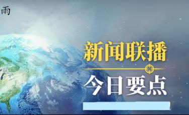 姜歆雨:黄金白银短期做多很危险!看似是在反弹,其实空头将至