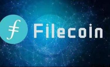 "IPFS/Filecoin高科技黑马 将霸道前行为新一代""币王"""