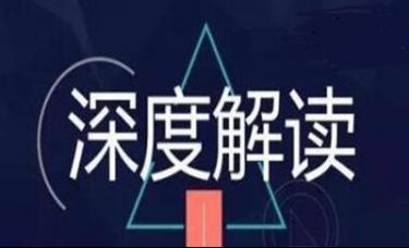 王霸金朝:疫苗再传利好黄金看双底支撑,原油42.10空!