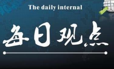 王霸金朝:黄金依旧主空参与,原油区间操作!