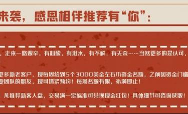 柳沁雯11.20黄金顺势操作才是王道,附操作建议及分析