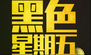 王霸金朝:黄金日内多空双赢,原油42空持仓!