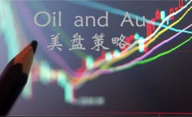 金佳理财11.20黄金1小时周期的空头趋势转为多头运行,黄金白银TD原油走势分析及操作策略