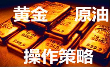 陈召锡11.23黄金TD白银策略分析;黄金原油独家操作建议