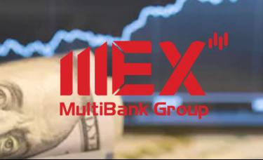 MEXGroup:每周策略 | 前瞻资讯 触手可及2020.11.23