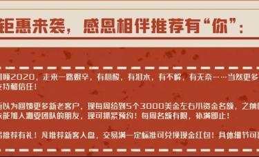 柳沁雯11.24黄金周初疯狂收割,附黄金操作建议