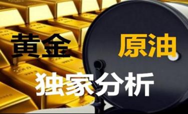 杨孺奕:11.24黄金暴跌今日早间操作建议,原油最新走势分析