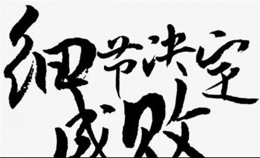 穆嘉欣11.24隔夜黄金白银TD全网公开空跟上已爆赚!附操作