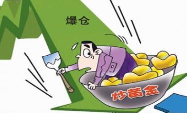 温玥宛:多头惨淡国际金价暴跌,多单还有救吗?黄金白银TD高空为主