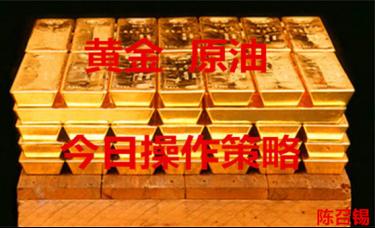 陈召锡11.24黄金交易策略;白银TD操作分析及原油空单解套