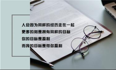 穆嘉欣11.24美官方公布拜登当选!黄金白银TD最新精准分析
