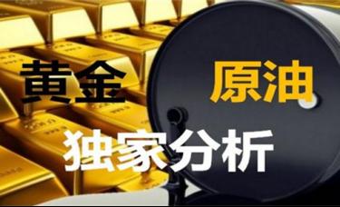 杨孺奕:11.25黄金暴跌还会涨吗?黄金白银TD走势策略解套