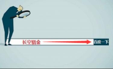 长空猎金:11.25黄金反弹多单进场,上方关注1815-20压力