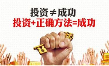 谭鑫晟:11.26黄金最新走势分析 金价跌势暂歇修整