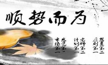 谭鑫晟:11.26黄金走势区间震荡等待新的方向抉择