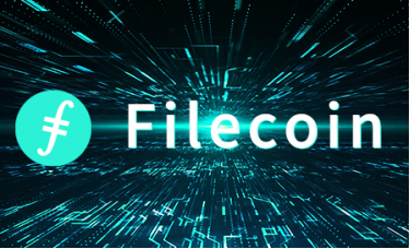 Filecoin挖矿圈中一致备受追捧那如何选择头部矿商呢?