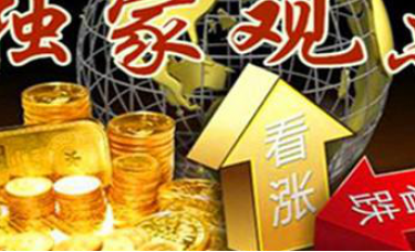 晚间开启多空之战:国际黄金避险吸引力削弱,金价持续走低趋势?