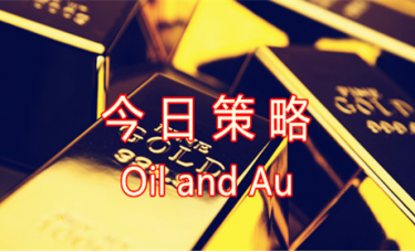 梁乾东12.1黄金日内独家走势分析、原油短线操作建议附空单解套