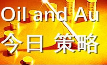 覃连胜午评12.2黄金白银最新走势及操作建议