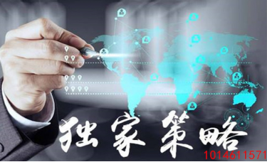 陈召锡12.3数据周黄金原油盈利模式开启,白银TD黄金操作建议
