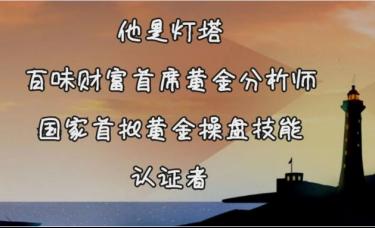 """灯塔:谁还记得""""当年的中国大妈们""""?"""