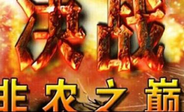 王铭鑫:非农晚间启航,黄金T+D银行纸黄金、贵金属最新价格预测