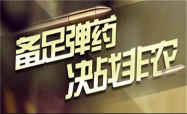陈召锡12.4非农数据黄金交易策略;白银TD原油操作建议及解套