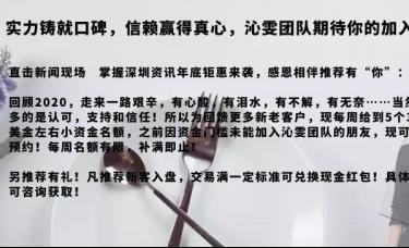 柳沁雯12.5黄金周盈利66点,多头是否能拔得头筹?独家解析