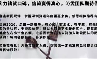 柳沁雯12.6黄金周盈利66点,下周金价涨势有望冲击高点