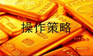 陈召锡12.7黄金多单解套;白银TD、伦敦金趋势分析及操作建议