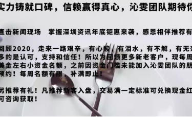 柳沁雯12.8黄金周一盈利开启,交易思路明确,附日内操作建议