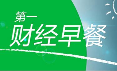 谭鑫晟:12.9黄金日内技术走势分析操作建议