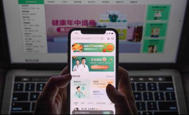 香港今年最大IPO京东健康首日挂牌,股价盘中大涨逾70%