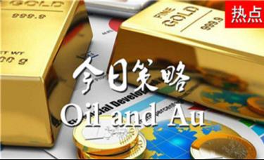 杨孺奕:12.10国际黄金不断探底会破千八吗?黄金原油最新走势分析