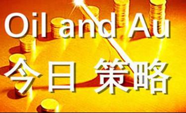 王霸金朝:黄金1840干空兑现利润,原油46继续空!