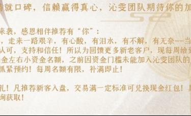 柳沁雯12.13-12.14黄金周评:交易不必恐惧,实力带领盈利