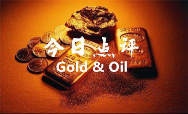 杨孺奕:12.14黄金现货最新行情分析和原油白银操作建议