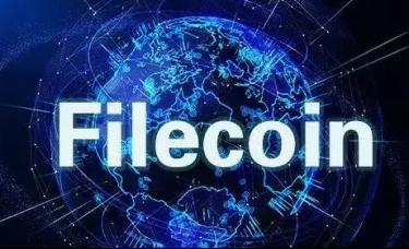 IPFS为网络金融带来了一场革命  Filecoin另一个领域是生态