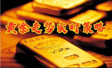 杨孺奕:12.23黄金今日会涨吗?白银原油走势分析和短线操作建议